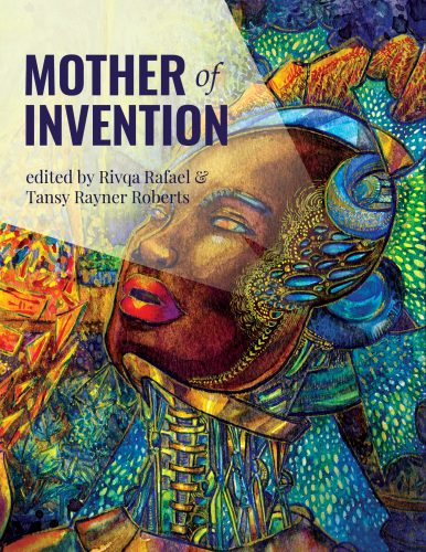 mother of invention anthology cover